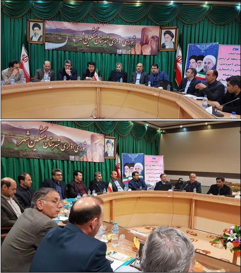 سمینار آموزشی مدیریت و کاهش مخاطرات سیلاب  در امور منابع آب مشگین شهر برگزار شد