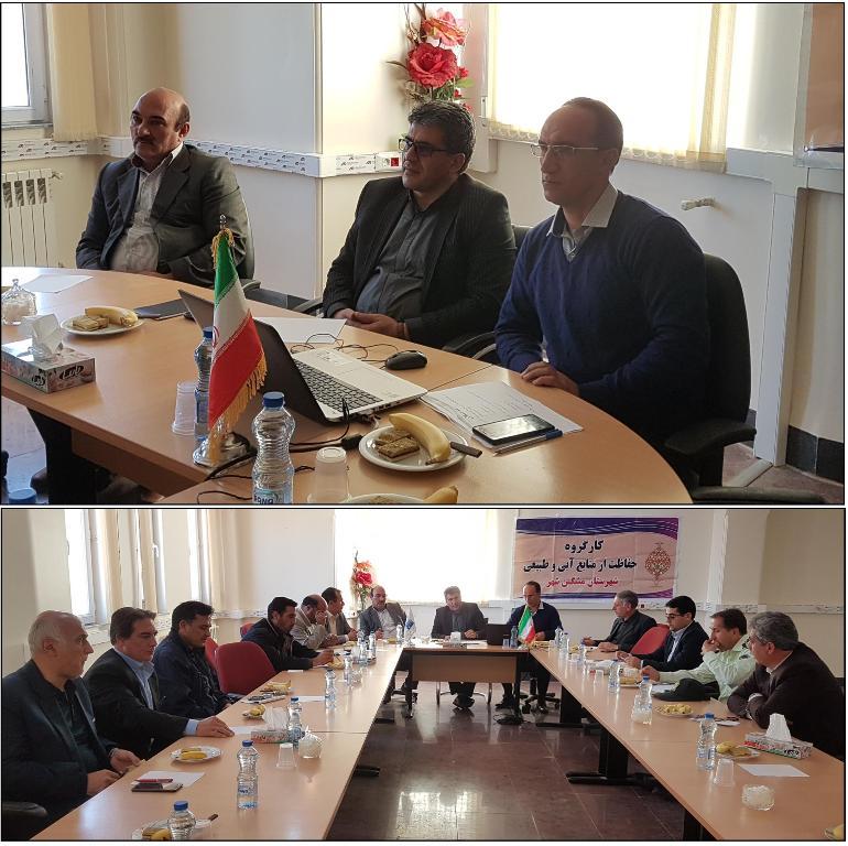 چهارمین جلسه شورای حفاظت منابع آب شهرستان مشگین شهر برگزار شد